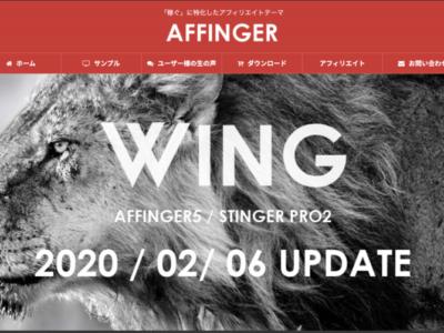 Affinger