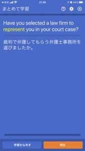 iKnow_リスニング
